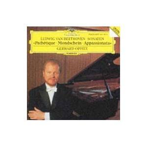 ベートーヴェン:ピアノ・ソナタ第8番「悲愴」・第14番「月光」・第23番「熱情」@オピッツ(p)|netoff