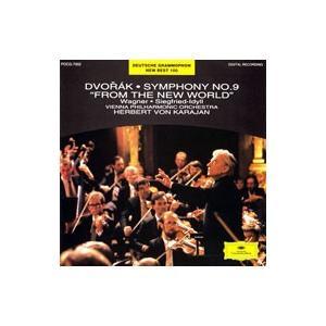 カラヤンの「新世界」は、以前のベルリン・フィルとの録音の頃からテンポ・ルバートを多用し、劇的かつ華麗...