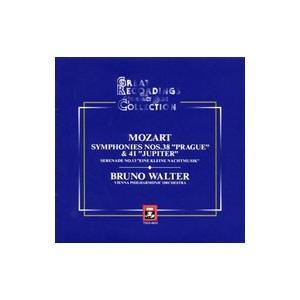 モーツァルト:交響曲第38番「プラハ」・第41番「ジュピター」|netoff