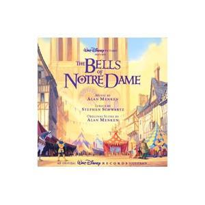 「ノートルダムの鐘」オリジナル・サウンドトラック