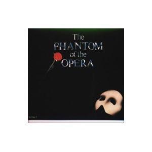 「オペラ座の怪人」劇団四季ロングラン10周年記念キャスト