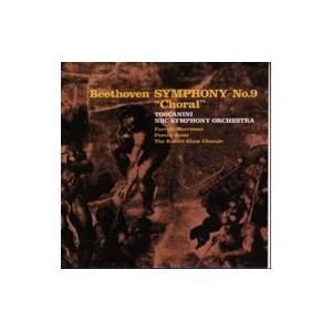 ベートーヴェン:交響曲第9番「合唱」《トスカニーニ・ベスト・セレクション(7)》|netoff
