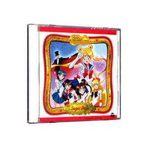 美少女戦士セーラームーン スーパーベスト CD