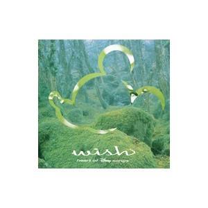 wish〜heart of Disney songs〜|netoff