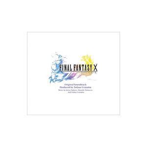 「ファイナルファンタジー10」オリジナル・サウンドトラック|netoff