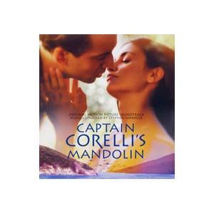 『恋におちたシェークスピア』が大ヒットしたマッデン監督の最新作『コレリ大尉のマンドリン』のサントラ盤...