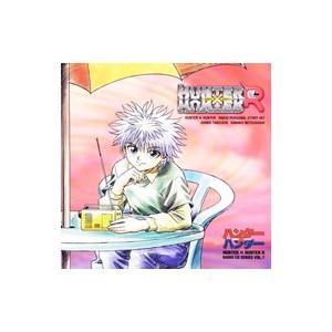 「ハンター×ハンターR」ラジオCDシリーズVol.7〜あったらいいな,H2TP!?の巻〜