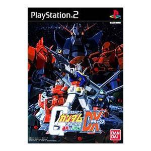 PS2/機動戦士ガンダム 連邦VS.ジオンDX|netoff