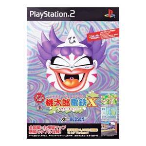 PS2/桃太郎電鉄X(ばってん)−九州編もあるばい−|netoff