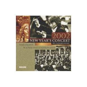 小澤征爾&ウィーン・フィル ニューイヤー・コンサート 2002