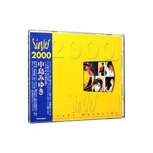 中島みゆき/Singles 2000|netoff