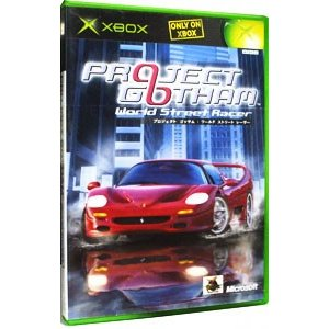 Xbox/Project Gotham:World Street Racer netoff