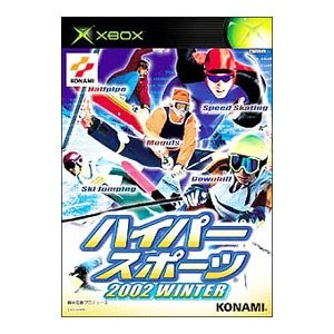 Xbox/ハイパースポーツ 2002 WINTER|netoff
