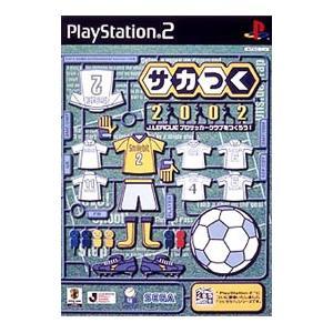 PS2/サカつく2002 J.LEAGUE プロサッカークラブをつくろう!|netoff