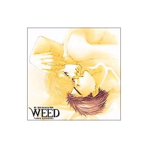 BE×BOY CD COLLECTION WEED  CD