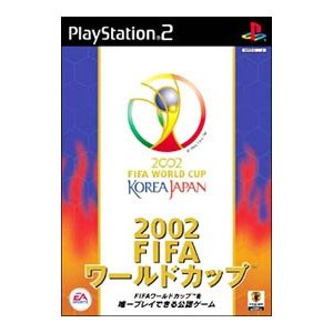 PS2/2002 FIFAワールドカップ|netoff
