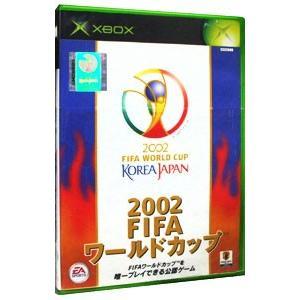 Xbox/2002 FIFA ワールドカップ netoff