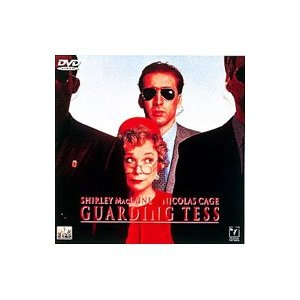DVD/不機嫌な赤いバラ|netoff