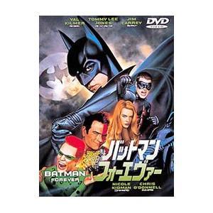 DVD/バットマン〜フォーエヴァー|netoff