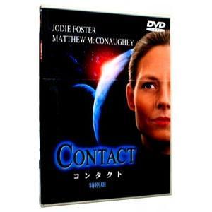 DVD/コンタクト [特別版]|netoff