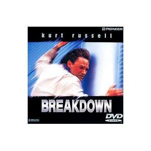 DVD/ブレーキ・ダウン|netoff
