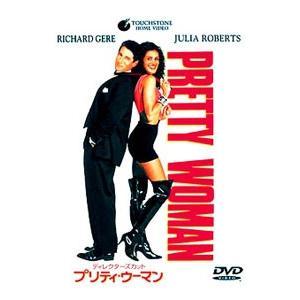 DVD/ディレクターズカット〜プリティ・ウーマン|netoff