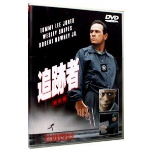 DVD/追跡者 特別版|netoff