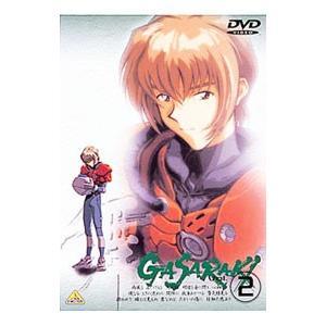 DVD/ガサラキ Vol.2|netoff