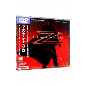 DVD/マスク・オブ・ゾロ|netoff
