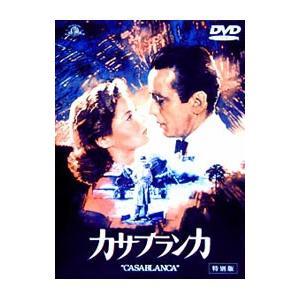 DVD/カサブランカ 特別版|netoff