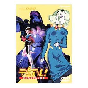 DVD/デュアル!ぱられルンルン物語 vision002|netoff