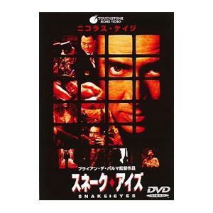 DVD/スネーク・アイズ|netoff