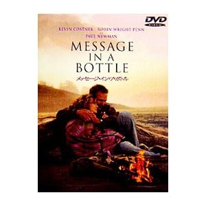 DVD/メッセージ・イン・ア・ボトル|netoff