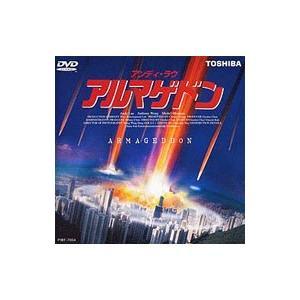 DVD/アンディ・ラウ〜アルマゲドン|netoff