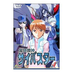 魔装機神サイバスター 4  DVD