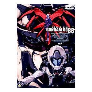 DVD/機動戦士ガンダム0083 STARDUST MEMORY Vol.4|netoff