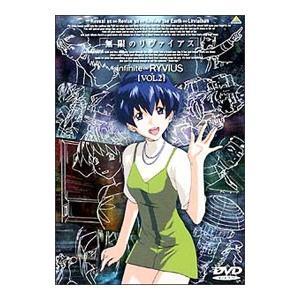 DVD/無限のリヴァイアス VOL.2|netoff