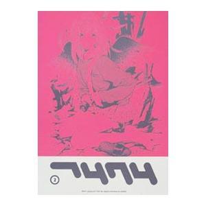 DVD/フリクリ(2)〜ファイスタ|netoff