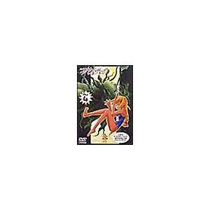 DVD/へっぽこ実験アニメーション エクセル・サーガ への(4) netoff