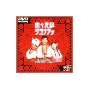 DVD/サヨナラッ|netoff
