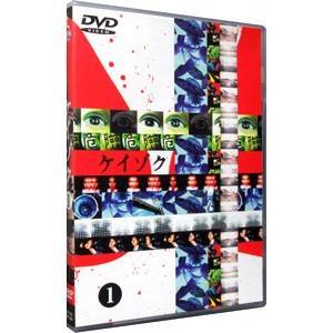 DVD/ケイゾク(1)|netoff