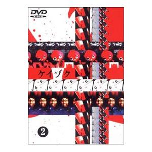 DVD/ケイゾク(2)|netoff