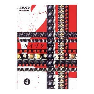 DVD/ケイゾク(4)|netoff