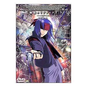 DVD/無限のリヴァイアス VOL.5|netoff