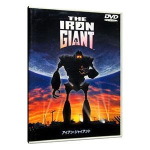 DVD/アイアン・ジャイアント|netoff