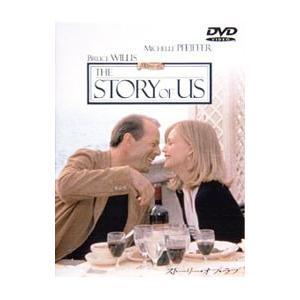 DVD/ストーリー・オブ・ラブ 特別版|netoff