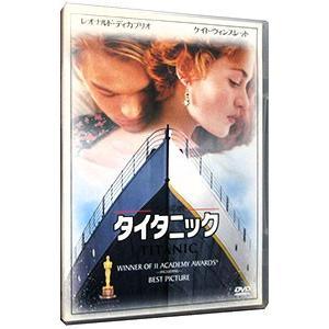 DVD/タイタニック|netoff