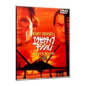 DVD/エグゼクティブ・デシジョン|netoff