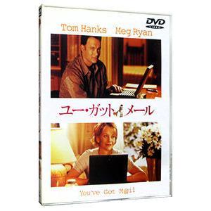 DVD/ユー・ガット・メール 特別版 netoff