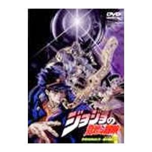 DVD/ジョジョの奇妙な冒険 Adventure3〜銀の戦車&力|netoff